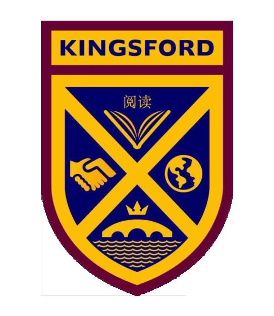 Kingsford Community School Logo